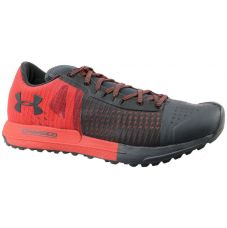 Кроссовки Under Armour Horizon KTV 1287335-100 (Оригинал)