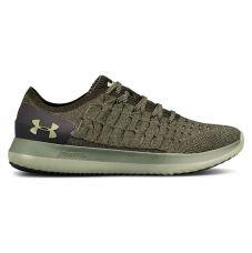 Мужские оригинальные кроссовки Under Armour Slingride 2 3020326-301 - С гарантией