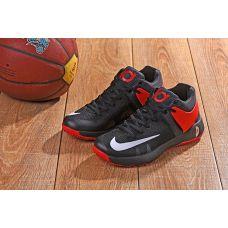 Баскетбольные кроссовки Nike KD Trey 5 IV 844699-106 (Реплика А+++)