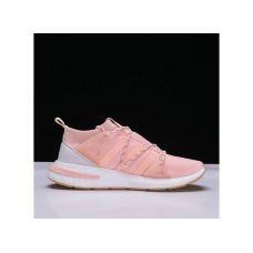 Женские кроссовки Adidas Arkyn Boost (Реплика А+++) B96508 - С гарантией