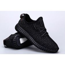 "Кроссовки Adidas Yeezy Boost 350 Low ""Pirate Black"" (Реплика А+++)"