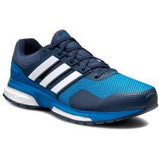 Кроссовки Adidas Response 2 m S41902 - С гарантией