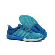 Мужские кроссовки Adidas Climachill Cosmic Boost В44080 - С гарантией