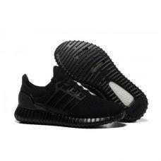 Мужские кроссовки Adidas Yeezy Ultra Boost S77416 - С гарантией