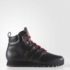 Ботинки Adidas Jake Blauvelt CQ1196 - С гарантией