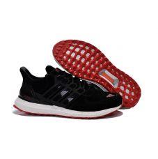Мужские кроссовки Adidas Ultra Boost Suede (замша) m-01