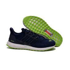Мужские кроссовки Adidas Ultra Boost Suede (замша) m-02
