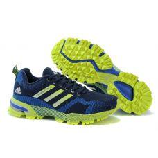 Мужские кроссовки Adidas Marathon TR15 m-04