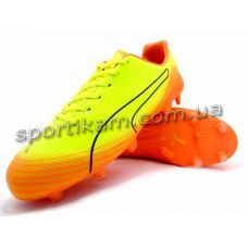 Бутсы Puma Speed Frame 0538 - С гарантией