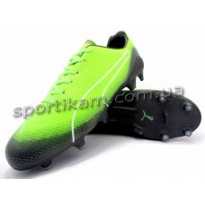 Бутсы Puma Speed Frame 0539 - С гарантией