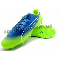 Бутсы Puma Speed Frame 0540 - С гарантией