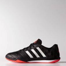Бампы футзальные Adidas Freefootball Topsala M19976
