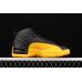 """Баскетбольные кроссовки Nike Air Jordan XII Retro """"UNIVERSITY GOLD"""" 130690-003 (Реплика А+++)"""