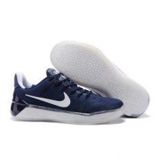Баскетбольные кроссовки Nike Kobe A.D. EP Midnight Navy/Pure 852428-406 (Реплика А+++)