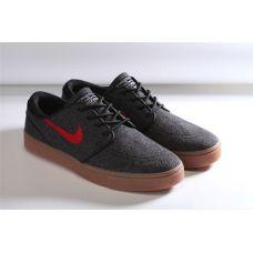 Кеды Nike SB Zoom Stefan Janoski Elite 725074-062 - С гарантией