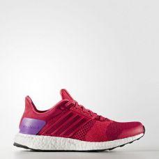 Кроссовки женские Adidas Ultra Boost W AQ4431 - C гарантией