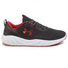 Кроссовки Under Armour Charged Will NM 3023077-101 (Оригинал)