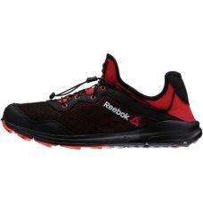Мужские кроссовки Reebok One Rush M44996 - С гарантией