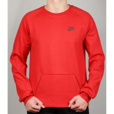 Спортивная кофта Nike 0268-2 - С гарантией