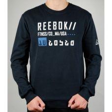 Спортивная кофта Reebok 0656-1 - С гарантией