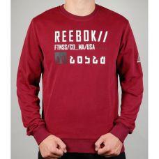 Спортивная кофта Reebok 0656-3 - С гарантией