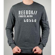 Спортивная кофта Reebok 0656-5 - С гарантией