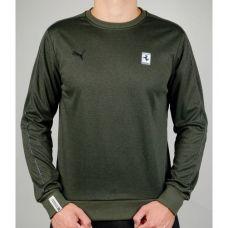 Спортивная кофта Puma 0673-4 - С гарантией