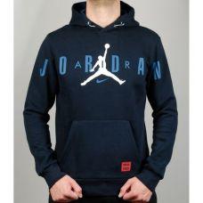 Зимняя спортивная кофта Nike Jordan 0732-7 - С гарантией