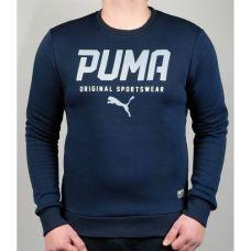 Зимняя Кофта Puma 0842-1 - С гарантией