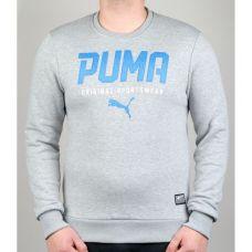 Зимняя Кофта Puma 0842-2 - С гарантией
