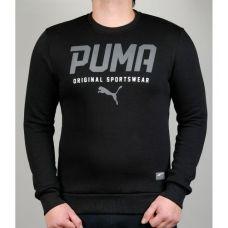 Зимняя Кофта Puma 0842-3 - С гарантией