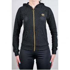 Мастерка Adidas 9002-1 - С гарантией